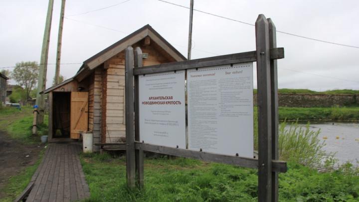 Плавпричал для Новодвинской крепости установлен не будет