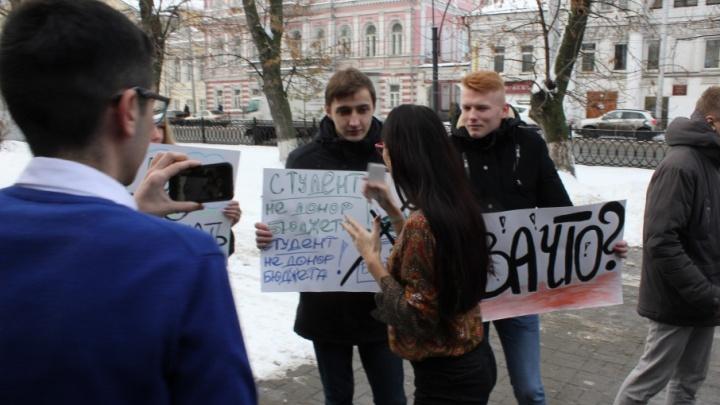 «Студент — не донор бюджета»: в центре Ярославля прошёл молодёжный пикет