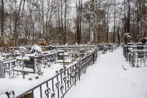 Разрешение на захоронение должны дать экологи