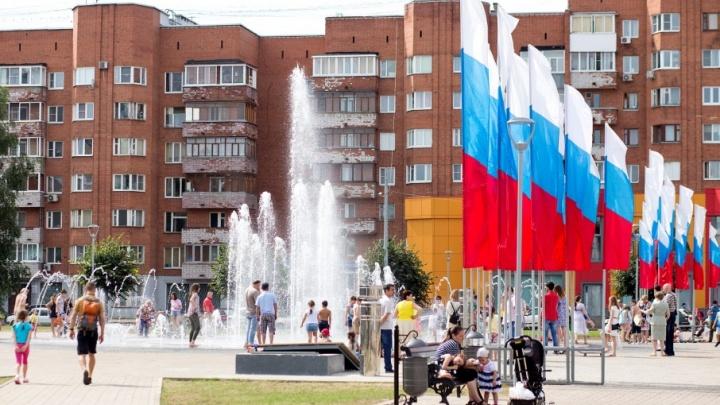 Артемий Лебедев нашел в Ярославле правильный триколор