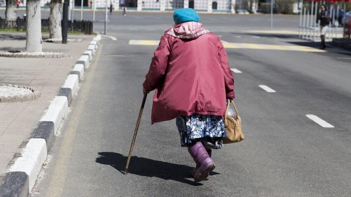 Троица из Луганска обчистила ярославскую пенсионерку, притворившись банкирами