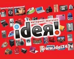 Акция на ноутбуки Dell в интернет-магазине ideя!
