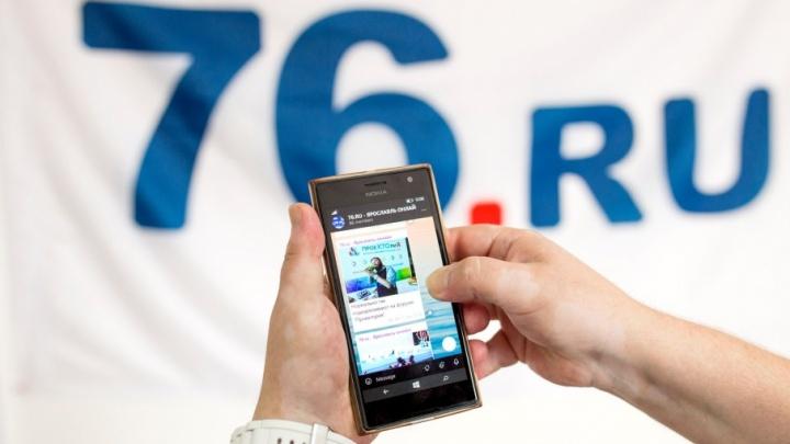 Госдума займется переносом паспортных данных россиян на SIM-карты