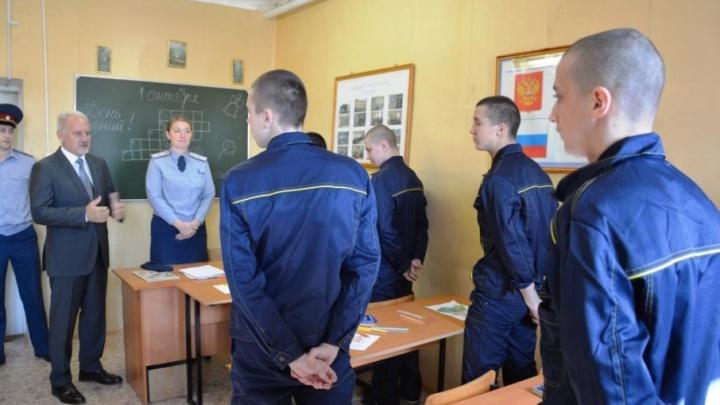 В Ярославской области нашли учителей для работы в следственных изоляторах
