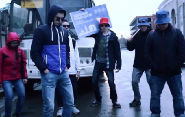 «Безлимитный проездной – это рай для нас с тобой»: пермские студенты сняли кавер на «Тает лед»