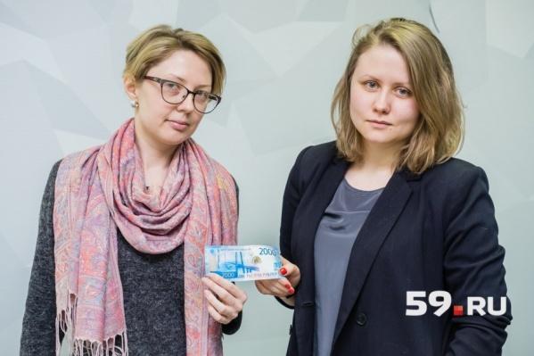 Корреспонденты 59.ru протестировали новые купюры номиналом в 2000 рублей