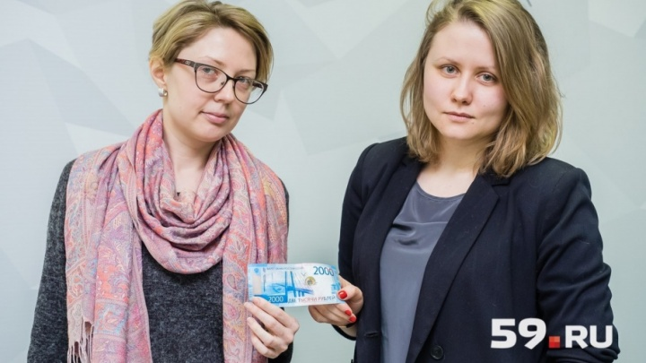 Путают с евро и отказываются разменивать: тестируем купюры номиналом 2000 рублей в Перми