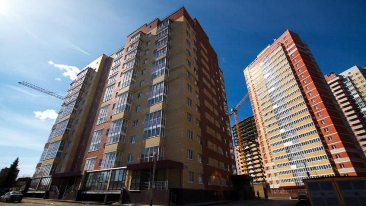 В Тюмени отличная акция на готовое жильё: ипотека без первоначального взноса под низкий процент