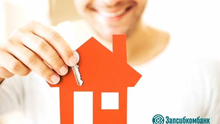 Расширяем горизонты: кредит на покупку недвижимости в любом городе России