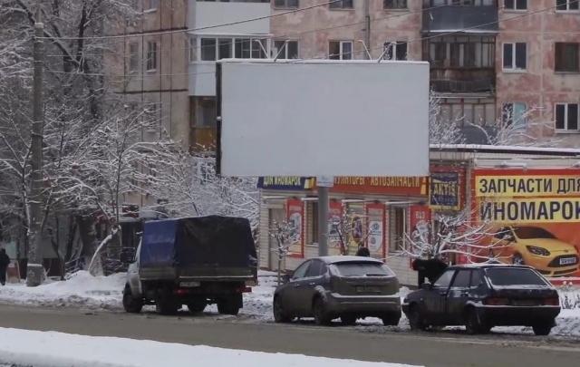 В Самаре Московское шоссе, Ново-Садовая и Авроры лидируют по количеству незаконной рекламы