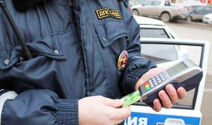 Сбербанк реализовал безналичную оплату штрафов  на территории юга Тюменской области