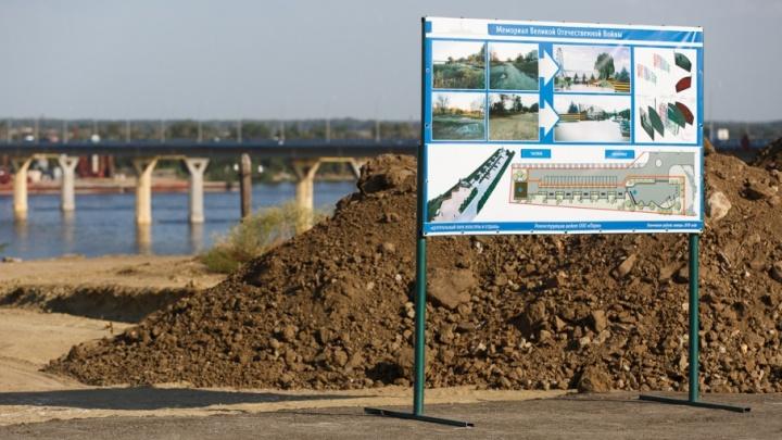 В ЦПКиО Волгограда заново выкопают подземный бункер Родимцева
