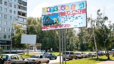 В Самаре демонтированные билборды вернули на место: власти подозревают подрядчика в мошенничестве