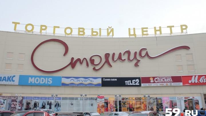 «Это будет непросто»: владельцы пермских ТРК — об инициативе перенести кинотеатры на первый этаж