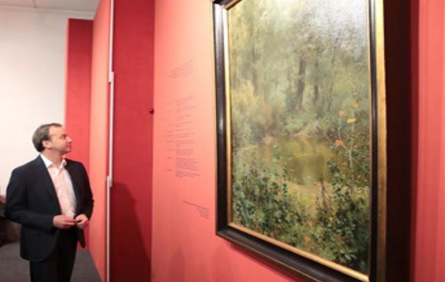 Утерянную во время Великой Отечественной картину Поленова вернули в Таганрог