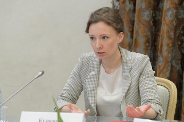 Аппарат уполномоченного при президенте по правам ребёнка Анны Кузнецовой даст рекомендации по работе с сиротами на Южном Урале