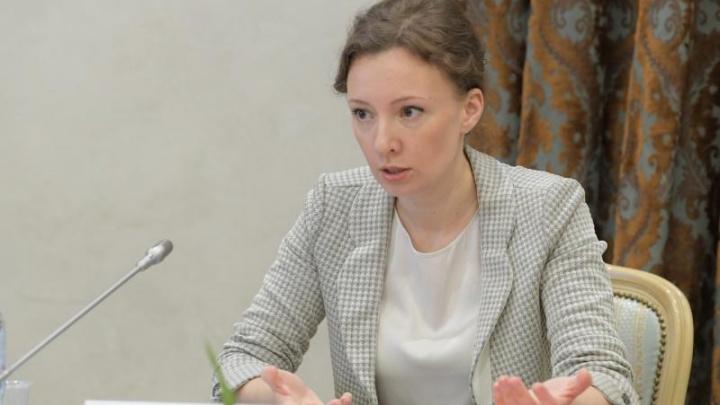 Детский омбудсмен Анна Кузнецова даст рекомендации, как работать с сиротами на Южном Урале