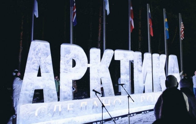 Поморье на молодежном форуме «Арктика. Сделано в России» представят 15 активистов