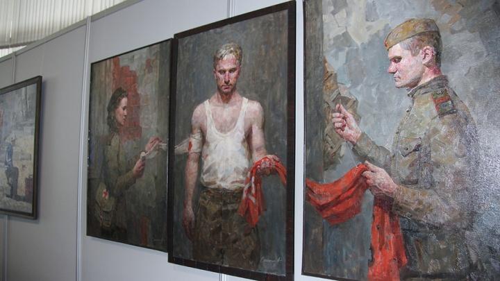 В музее-панораме «Сталинградская битва» открылась выставка современных художников
