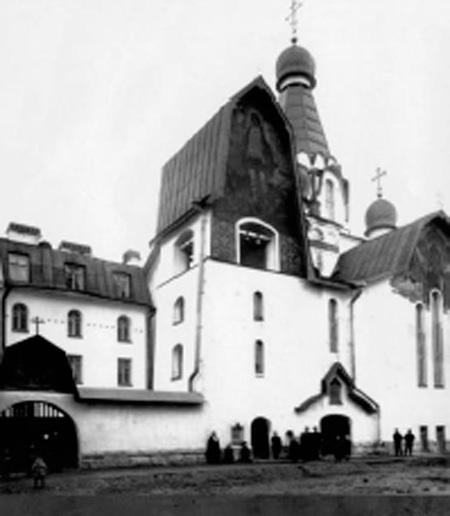Церковь св. Петра, митрополита Киевского и Пресвятой Троицы