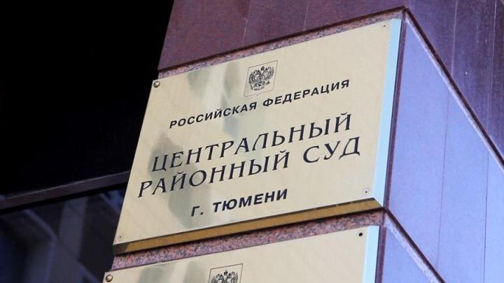 Тюменца арестовали на десять суток за отказ снимать тонировку с автомобильных стекол