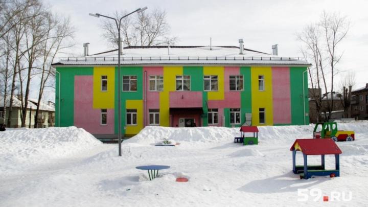 «Здание трясется»: пермских родителей напугало строительство многоэтажки рядом с детским садом