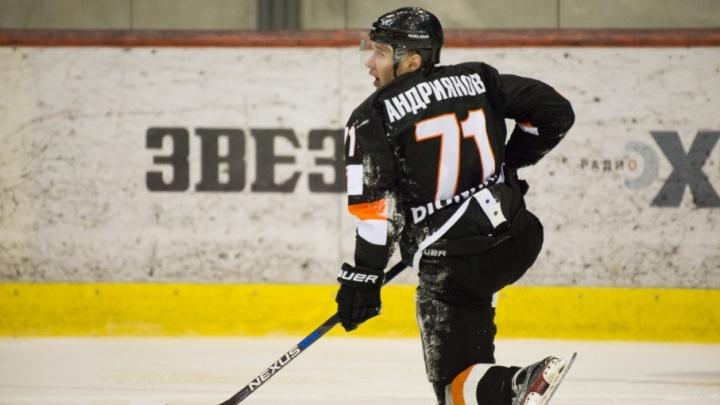 «Будем работать, разбирать ошибки»: «Молот-Прикамье» проиграл хоккеистам из Сарова