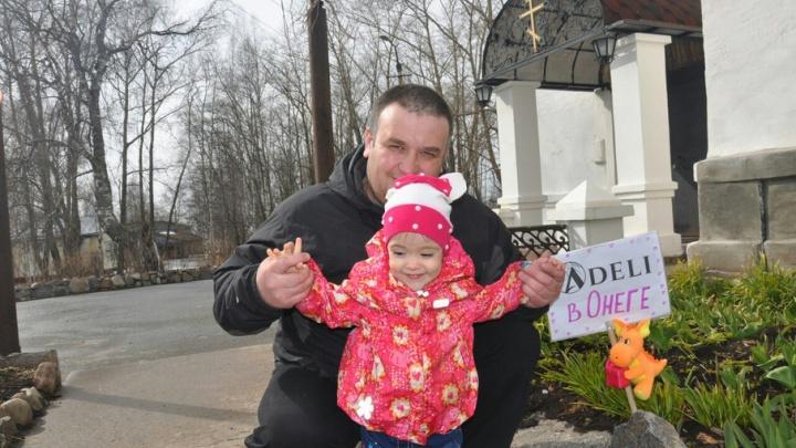 Помоги Даше: маленькая онежанка участвует в интернет-битве за реабилитацию в Словакии