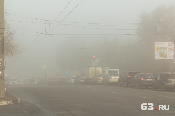 Туман рассеется к утру