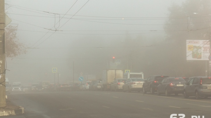 Туман и теплый ветер: какой в Самарской области будет погода в выходные