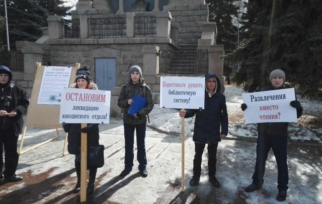 В защиту юношеского абонемента библиотеки имени Пушкина устроили сбор подписей