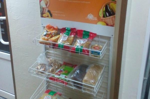 За продуктами приходят нуждающиеся, пенсионеры, люди средних лет и детишки