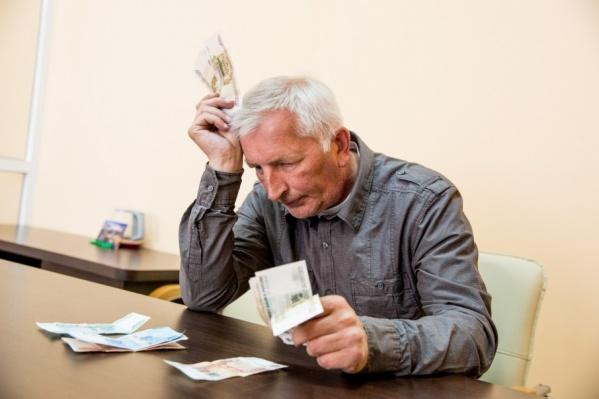 Планы на пенсию у многих теперь значительно сдвинулись