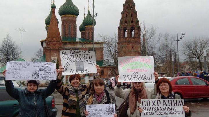 Градозащитница Елена Богданова: «В центре Ярославля нельзя ставить колесо обозрения»