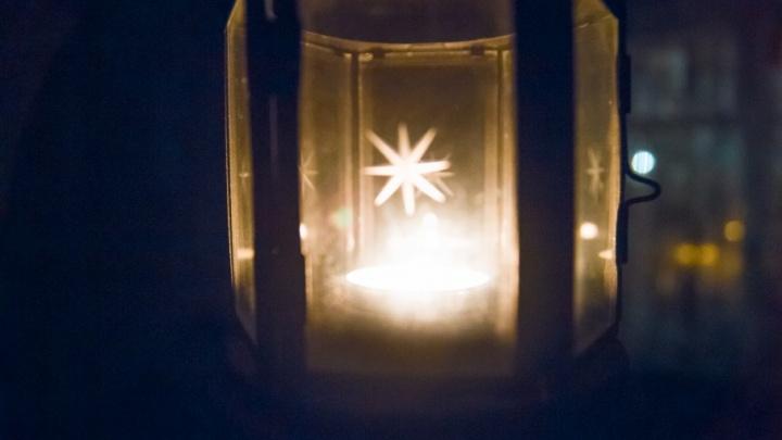 «Час Земли»: ростовчан просят 24 марта ненадолго отказаться от электричества