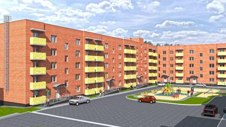 «Пермглавснаб» завершил строительство жилого квартала в селе Култаево
