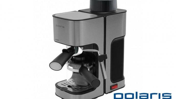 Кофеварка POLARIS PCM 4003AL подарит бодрость даже в самое хмурое утро