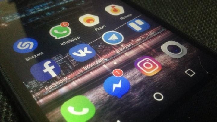 Ростовчане потратили на смартфоны 2,1 млрд рублей