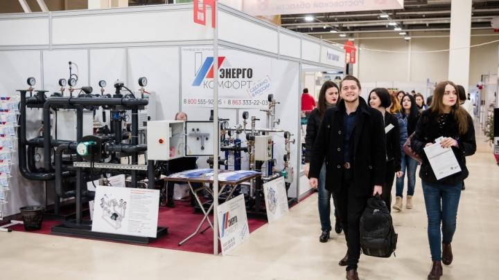 В Ростове-на-Дону пройдет крупнейшая выставка строительной индустрии юга России «СТИМэкспо»