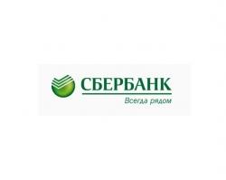 Сбербанк заключил соглашение с ФТС об обмене документами о пенсиях