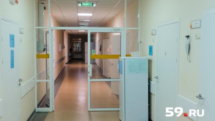 Заседание по мере пресечения подросткам, напавшим на школьников в Перми, пройдет в больнице