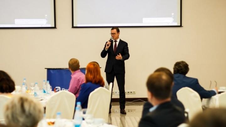 Промсвязьбанк представил руководителям ярославских предприятий эффективные способы ведения бизнеса