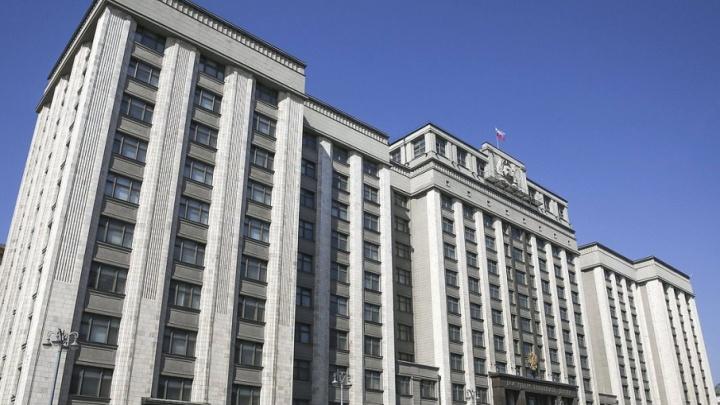 Крутые машины, роскошные квартиры и дома: тюменские депутаты Госдумы отчитались о  своих доходах