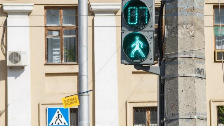 На улицах Волгограда появится больше светофоров с обратным отсчетом