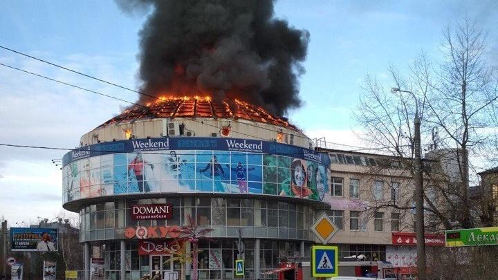 В Архангельском торговом центре «Фокус» потушили пожар повышенной сложности