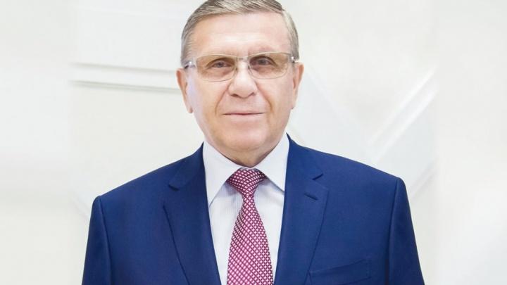 Топ-менеджер «Кубань Кредит» вошел в состав президиума совета Ассоциации банков России