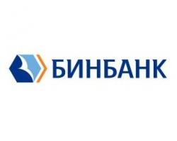БИНБАНК занял девятое место в медиарейтинге российских банков
