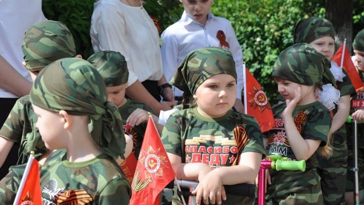 700 ребят в одном строю: в Ростове прошел парад «детских войск»