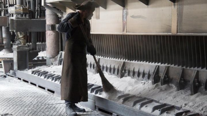 В Волгограде на время ЧМ-2018 остановят заводы и фабрики