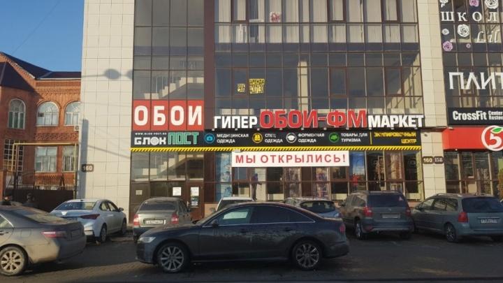 Ремонт без проблем: в Ростове-на-Дону появился первый специализированный гипермаркет обоев